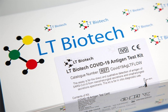 Rapid Antigen Tests x 25